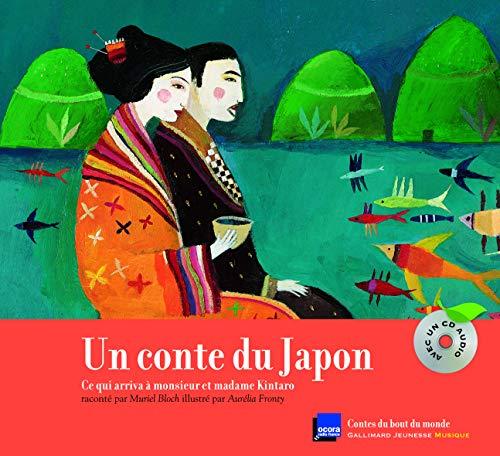 9782070646845: Un conte du Japon: Ce qui arriva à monsieur et madame Kintaro (Contes du bout du monde)