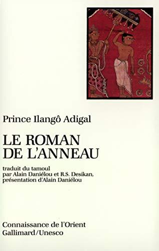 9782070720644: Le Roman de l'anneau