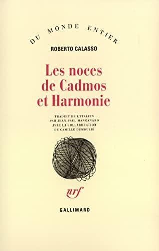 9782070722068: Les Noces de Cadmos et Harmonie