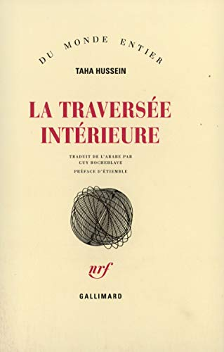 9782070723775: La Travers�e int�rieure