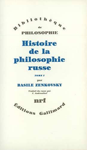 9782070725151: Histoire de la philosophie russe (Tome 2) (Bibliothèque de Philosophie)