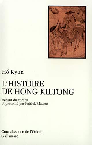 L'Histoire de Hong Kiltong: H? Kyun