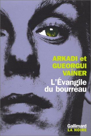 L'Evangile du bourreau: Vainer; Arkadi; Gueorgui