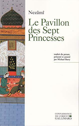 9782070759606: Le Pavillon des sept princesses