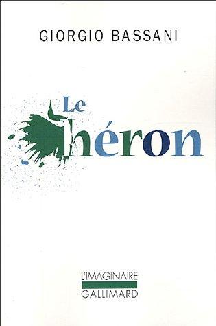 9782070768103: Le Héron