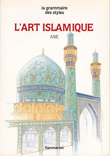 9782080103529: L'art islamique asie
