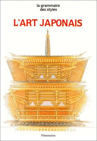 9782080103567: L'art japonais