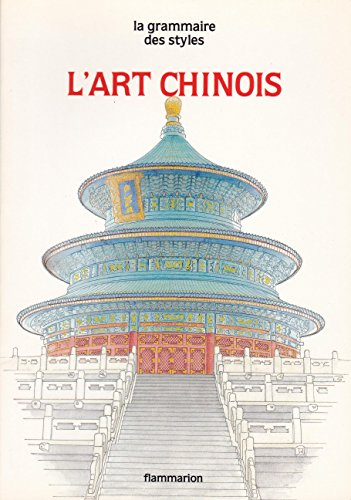 L'Art chinois: SHIMIZU,CHRISTINE
