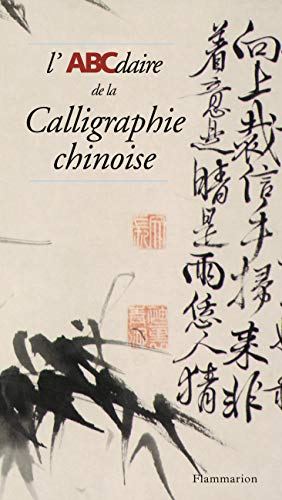 L'ABCdaire de la calligraphie chinoise (French Edition) (2080106708) by [???]