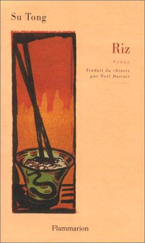 Riz (Lettres d'extrême-orient) - Tong b