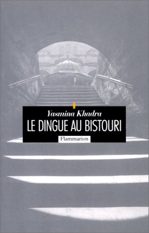 9782080677013: Le Dingue au bistouri