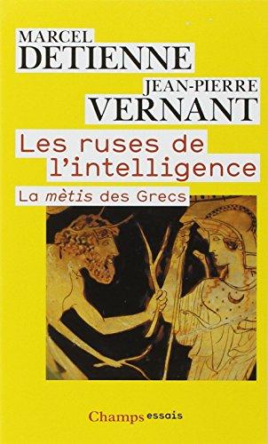 9782081214828: Les ruses de l'intelligence (ne) (Champs Essais)