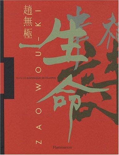 9782081217393: Zao Wou-Ki (French Edition)