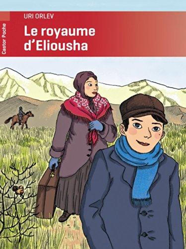 Le royaume d'Eliousha: PERE CASTOR