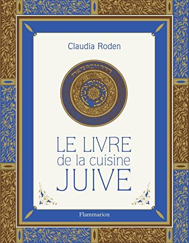 9782081412194: Le livre de la cuisine juive