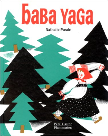 9782081607903: Baba Yaga