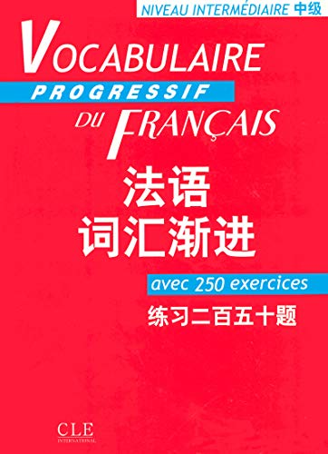 9782090334845: Vocabulaire Progressif Du Francais French-Chinese Version (Intermediate) (English and French Edition)