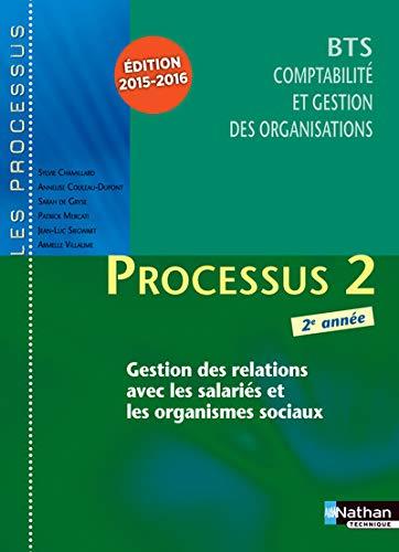 9782091638041: Processus 2 BTS CGO 2e année