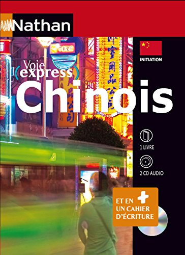 9782098108530: Chinois (2CD audio) (French Edition)