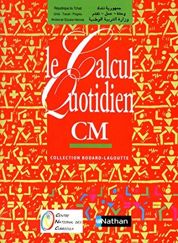 9782098821910: Calcul Quotidien Cm Tchad Eleve