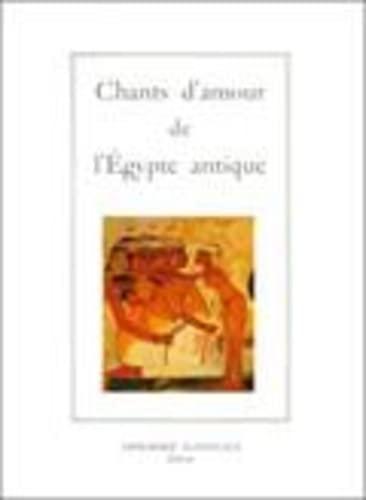 Chants d'amour de l'Egypte antique (La Salamandre) (French Edition): Pascal Vernus