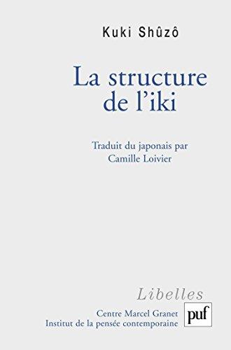 9782130541974: La Structure De L'iki