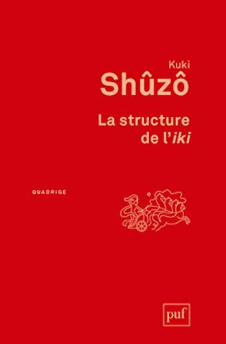 9782130789789: La structure de l'iki