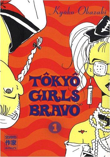 9782203006218: Tôkyô Girls Bravo, Tome 1 :