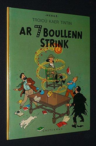 9782203008014: Ar 7 boullenn strink