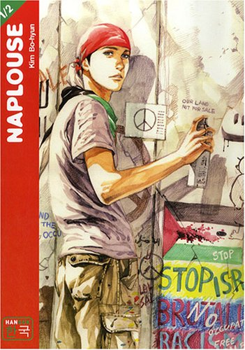 9782203008441: Naplouse, Tome 1 (French Edition)