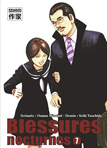 Blessures nocturnes Vol.7: MIZUTANI Osamu
