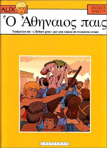 9782203321045: Alix, tome 15 : L'Enfant Grec (version grec ancien)