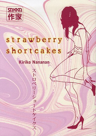 9782203373808: Strawberry Shortcakes