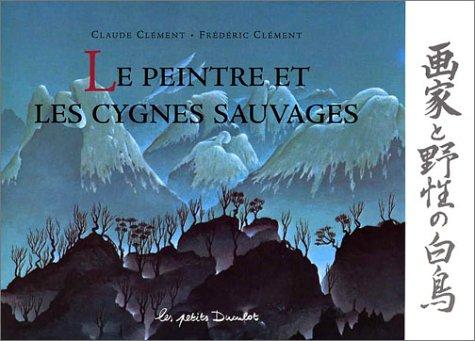Le peintre et les cygnes sauvages (French Edition): CLAUDE CLEMENT, FR�D�RIC CLEMENT