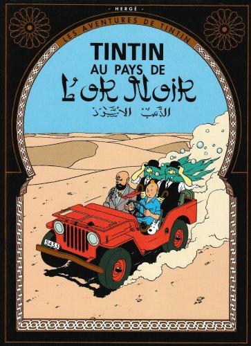9782203700697: Tintin au Pays de l'Or Noir (Petit Format) Op Ete 2006