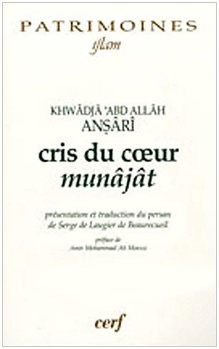9782204088886: Cris du coeur (French Edition)