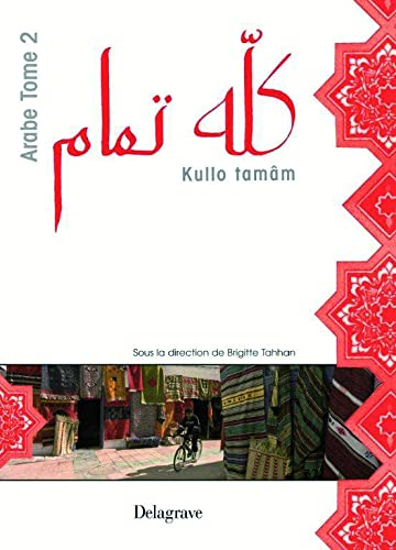 9782206010113: Arabe Kullo tamâm Niveau 2