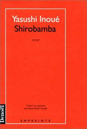9782207238844: Shirobamba