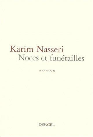9782207251188: Noces et funerailles