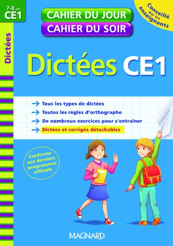 9782210748668: Dictées CE1 (French Edition)