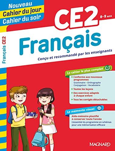 9782210762237: Cahier du jour/Cahier du soir Français CE2