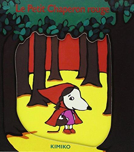 9782211061049: Le Petit Chaperon rouge (Pop-Up - livre animé)