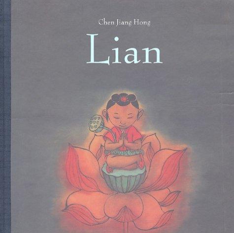 LIAN: CHEN JIANG HONG
