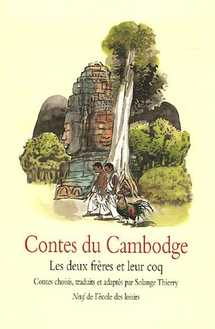 9782211081139: Contes du Cambodge (French Edition)