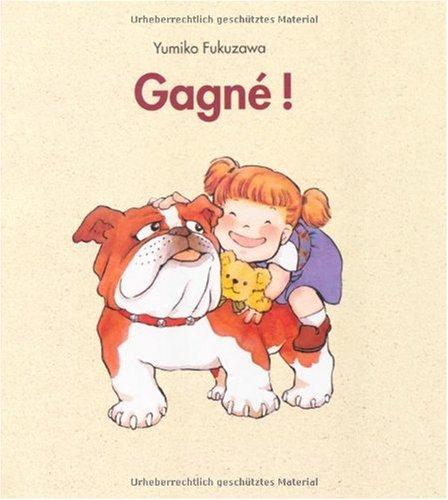 GAGNÉ: FUKUZAWA YUMIKO