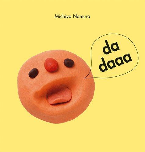 9782211207669: Dadaaa
