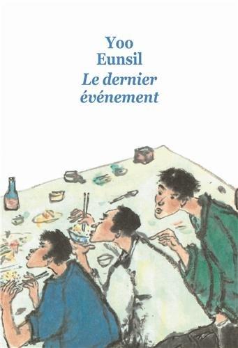 DERNIER EVENEMENT -LE- GRAND FORMAT: EUNSIL YOO
