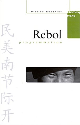 9782212110173: Programmation Rebol