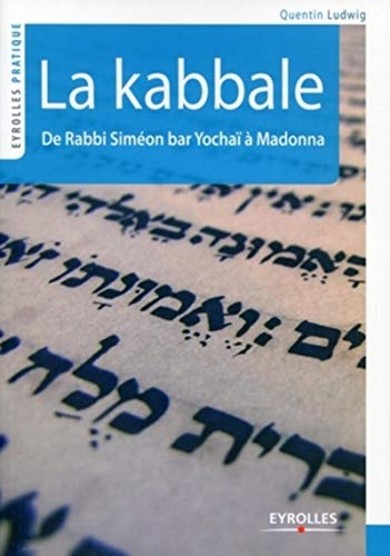 9782212543933: Comprendre la kabbale (French Edition)