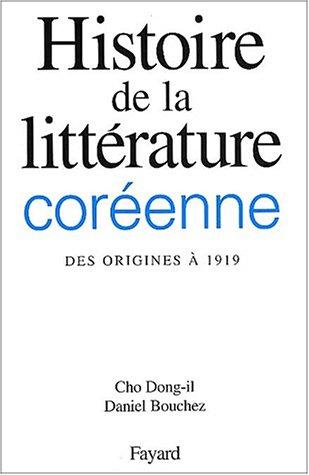 9782213612355: Histoire de la litt�rature cor�enne